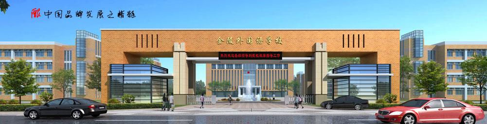 校園文化廣場主題的設計(3)