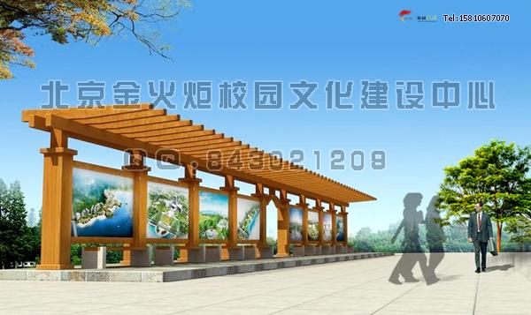 校园环境建设_中小学校园文化建设|校园雕塑设计