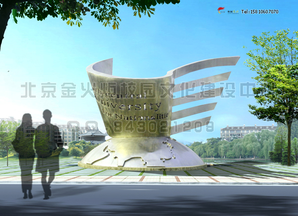 校园主题雕塑—校园文化设计—专业的校园文化建设