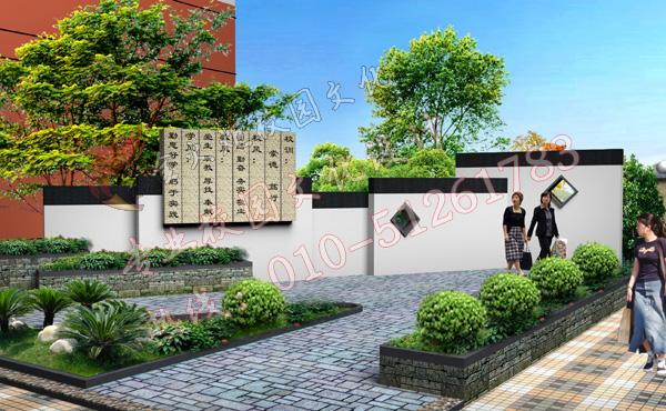 北京金火炬環境藝術有限公司成立于1998年,是一家由北京總部、沈陽分部、西北分部及中國南部等各類人才構成的專業化、體系化、集團化創作設計群體,各專業精英近年來獨領中國校園文化建設之風騷。 公司堅持以人為本、貫穿古今的設計理念,理性的設計、精湛的施工、一流的管理及真誠的服務贏得了全國各地客戶的廣泛贊譽。750多個文化工程的成功設計制造既體現了我們的實力,又昭示了金火炬燦爛輝煌的未來。  多年的創業實踐使金火炬獲得了最寶貴的財富,我們追求用細致的設計,最完善的服務,最完美的質量,在公司