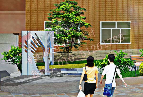 小品方案—校园文化设计—专业的校园文化建设