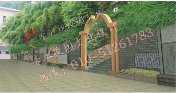 校园园林景观设计图片展示