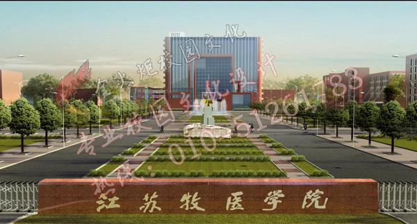 校园景观园林—校园文化设计—专业的校园文化建设